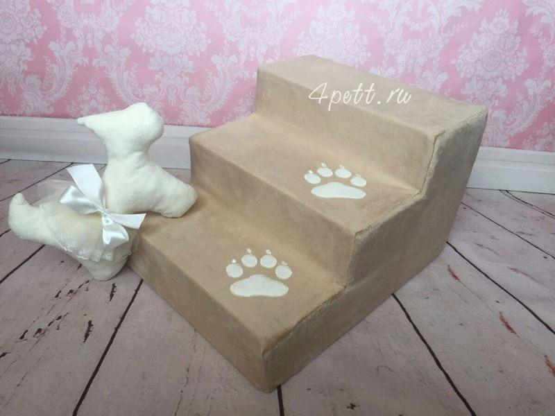 Лесенка для собак светло-коричневого цвета с лапками.
